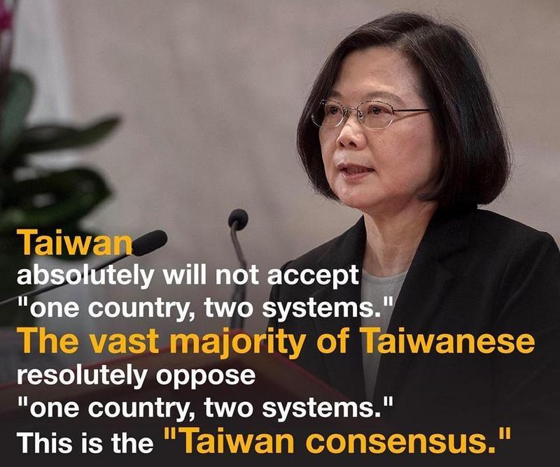 在中國國家主席習近平發表告台灣同胞40週年紀念對話後,總統蔡英文親上火線表明立場,國際間陸續出現聲浪力挺台灣。(翻攝自蔡英文臉書)