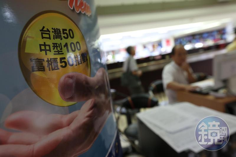 薛兆亨根據「樂活五線譜」來回買賣台灣50 ETF,每次報酬率達2至3成。