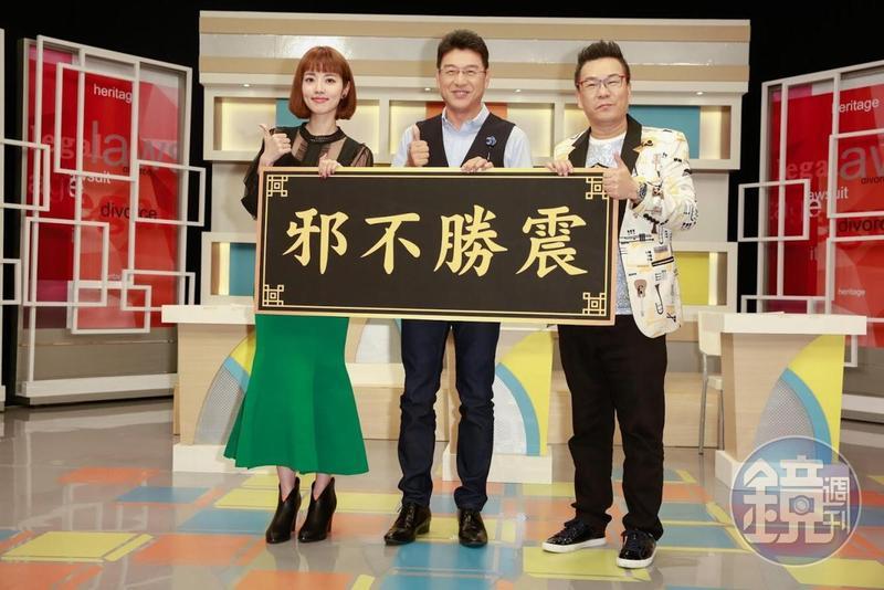 沈玉琳送謝震武「邪不勝震」的匾額,自嘲自己是邪的代表。