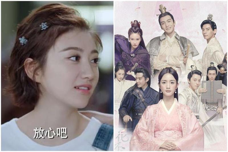 《小女花不棄》是林依晨再次出演的古裝電視劇(右圖),而景甜(左圖)的《火王》穩居同時段收視冠軍。(翻攝新浪娛樂)