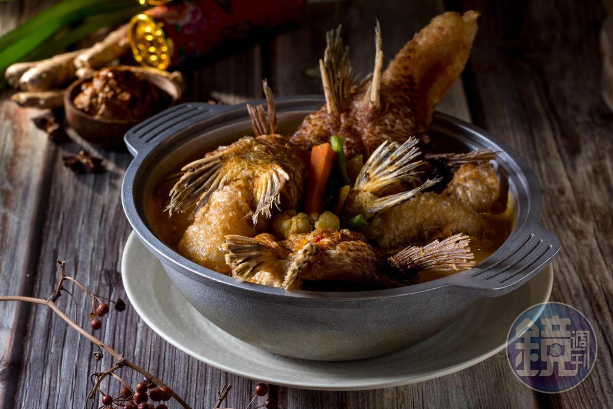 「咖哩魚頭」約有5塊鯛魚下巴,肉質軟嫩有膠質,吸附濃郁咖哩香。(680元/份)