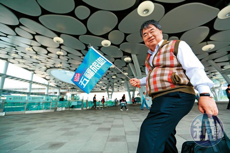 五福旅遊董事長許順富是土生土長高雄人,有南部人熱情與樸實的特質。