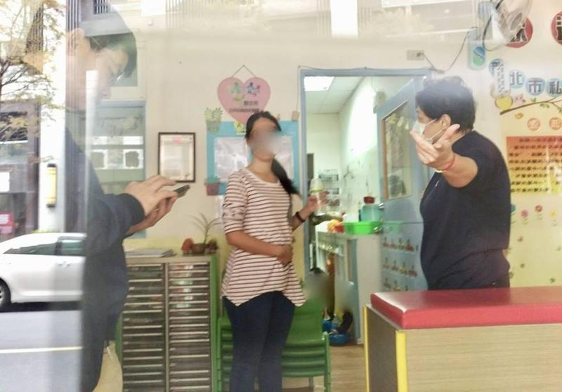 淯薪托嬰中心現已被勒令停業並開罰30萬元。(翻攝陳鴻源臉書)
