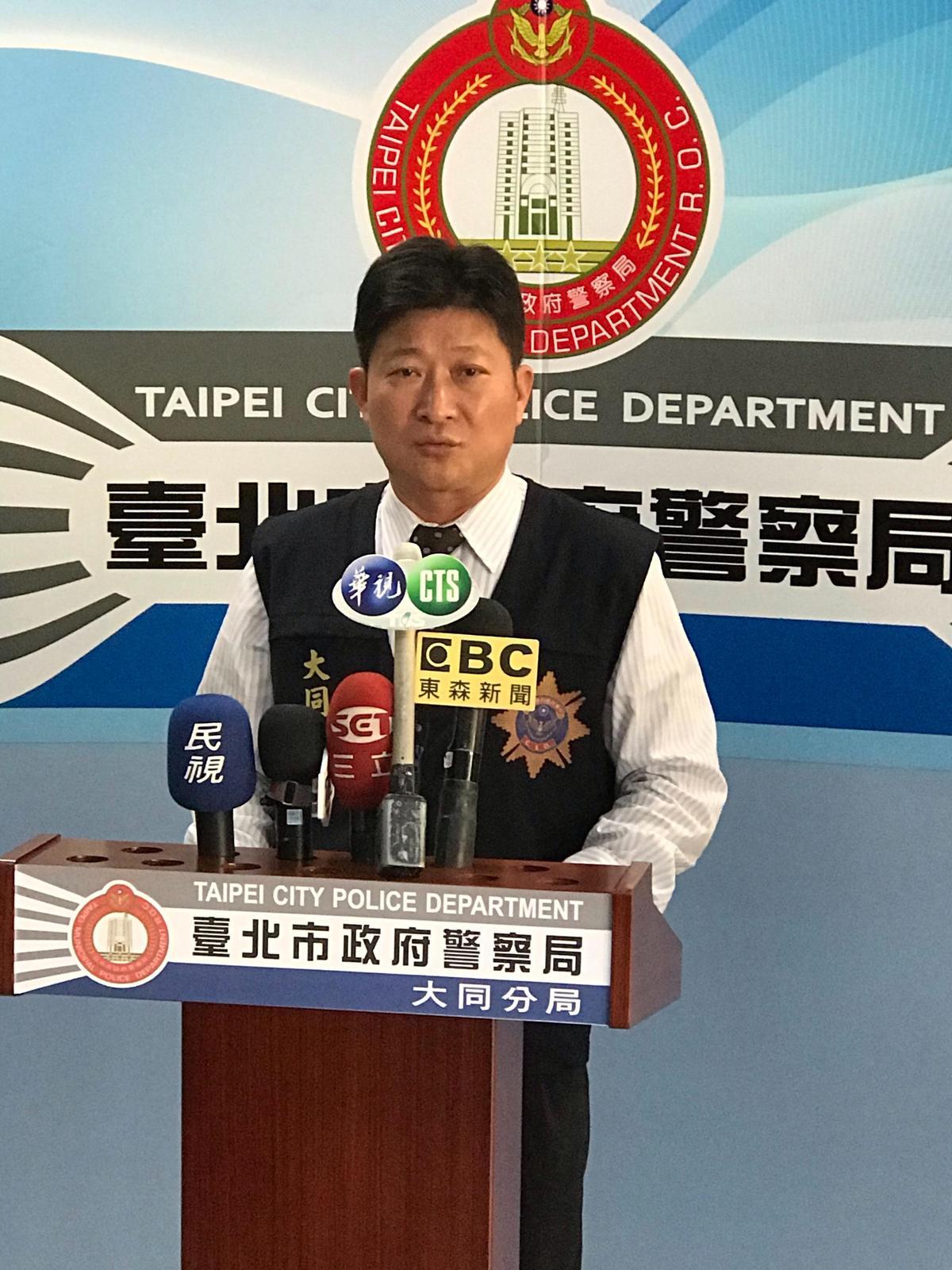 大同分局偵查隊長謝志鑫表示不法之徒不要心存僥倖。(警方提供)