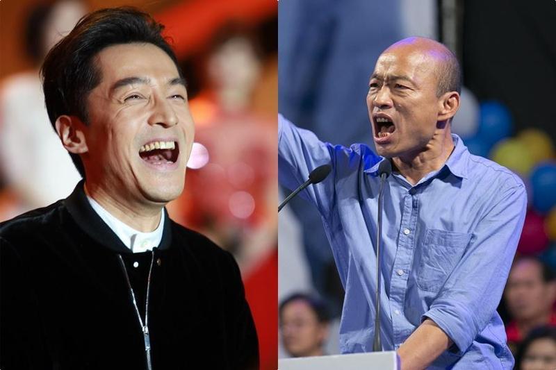 國民黨台北市議員王鴻薇則在臉書上表示,她認為最近韓國瑜有了胡歌的影子。(東方IC)