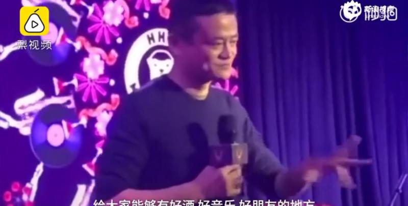 馬雲在自己開的酒吧大唱〈廣島之戀〉。(翻攝自梨視頻)