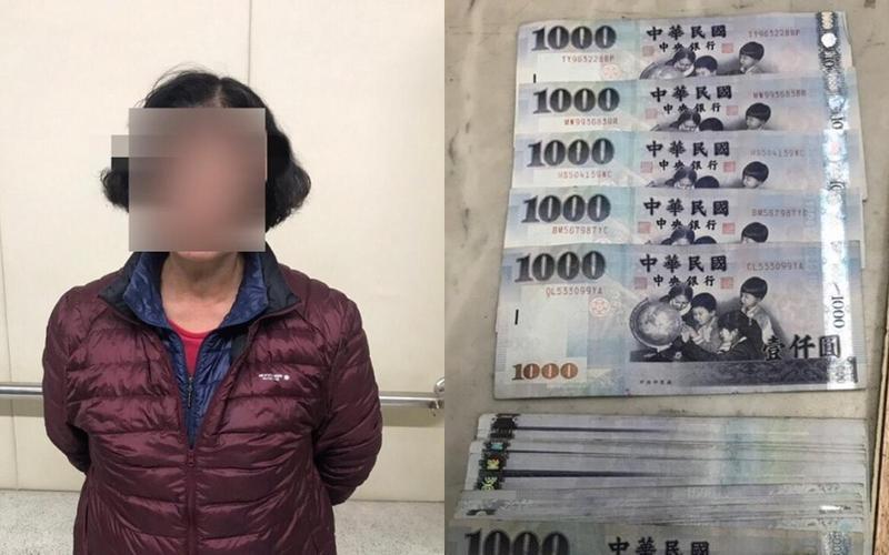 警方當場查扣6萬,訊後將戴婦依詐欺罪嫌送辦。(警方提供)