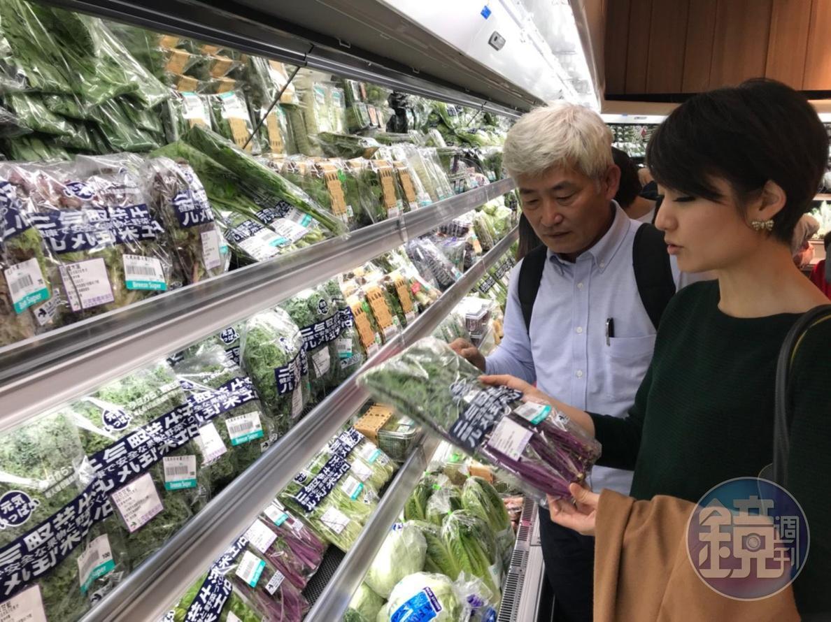 綠色葉蔬選擇多樣。