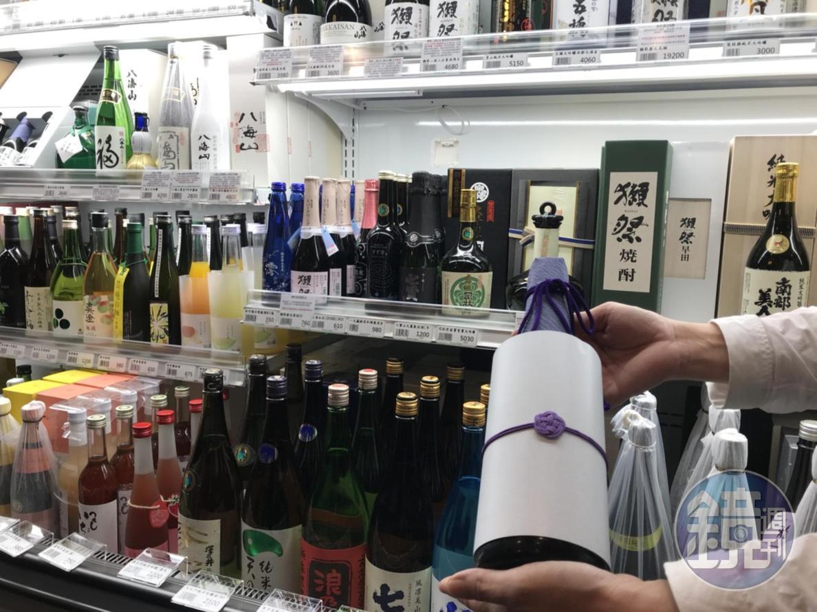 「獺祭早田二割三分」,流通市面的瓶數不多。