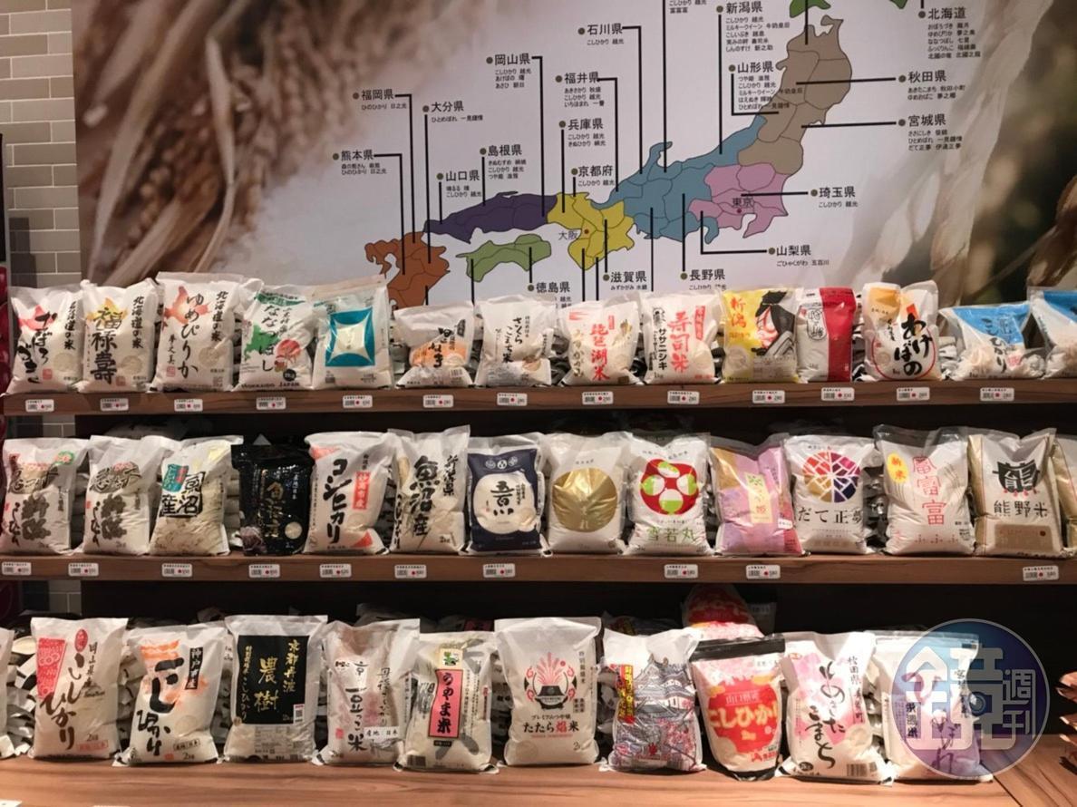 米專賣區像日本米博覽會。