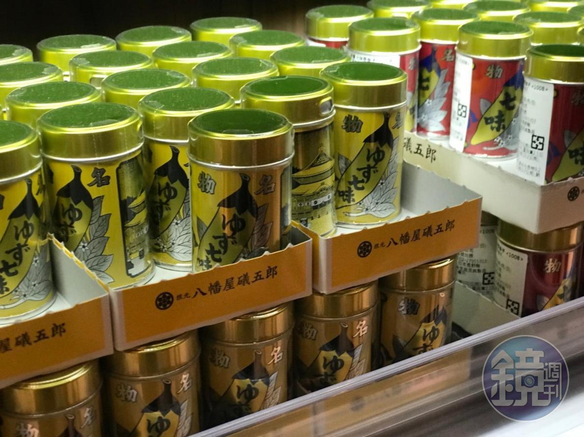 日式調味料「八幡屋礒五郎柚子七味粉」,灑在日本冷麵上很對味。