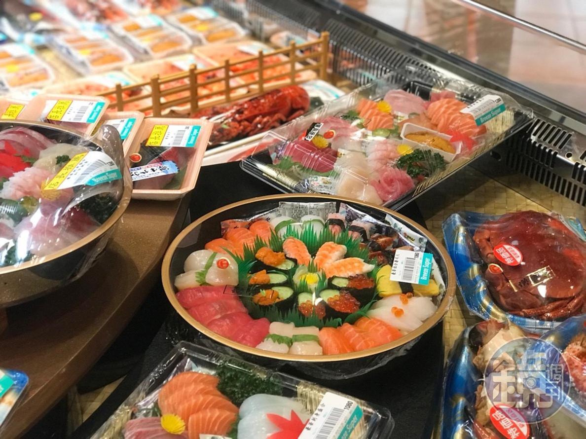 日本進口「海鮮生魚片拼盤」。