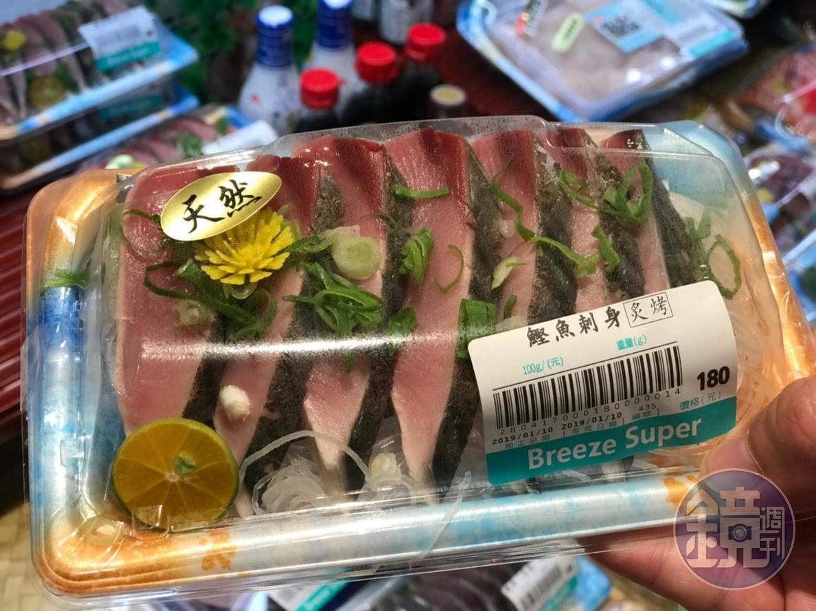 來自台灣東澳的「鰹魚刺身」,是生鮮業者向漁民認養的魚鮮,回饋漁民。