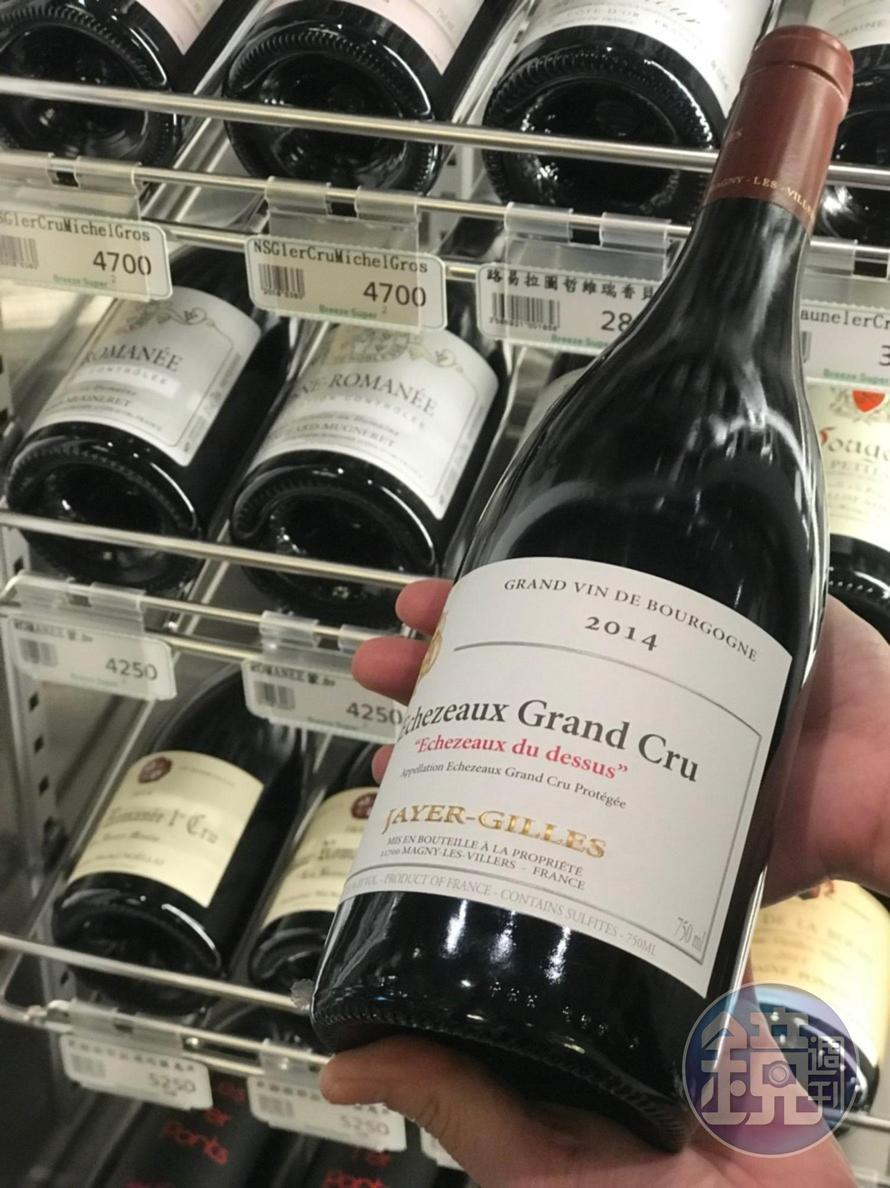 由勃根地酒神「Jayer-Gilles」釀的葡萄酒,近來被瘋狂蒐藏。