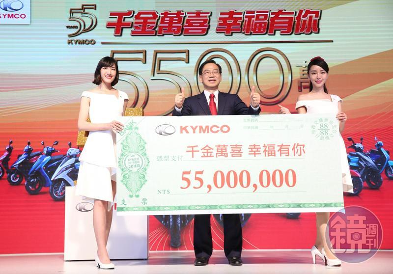 柯俊斌(中)今(11)日宣布,祭出5,500萬元的現金抽獎,車主最高將獨得100萬元。