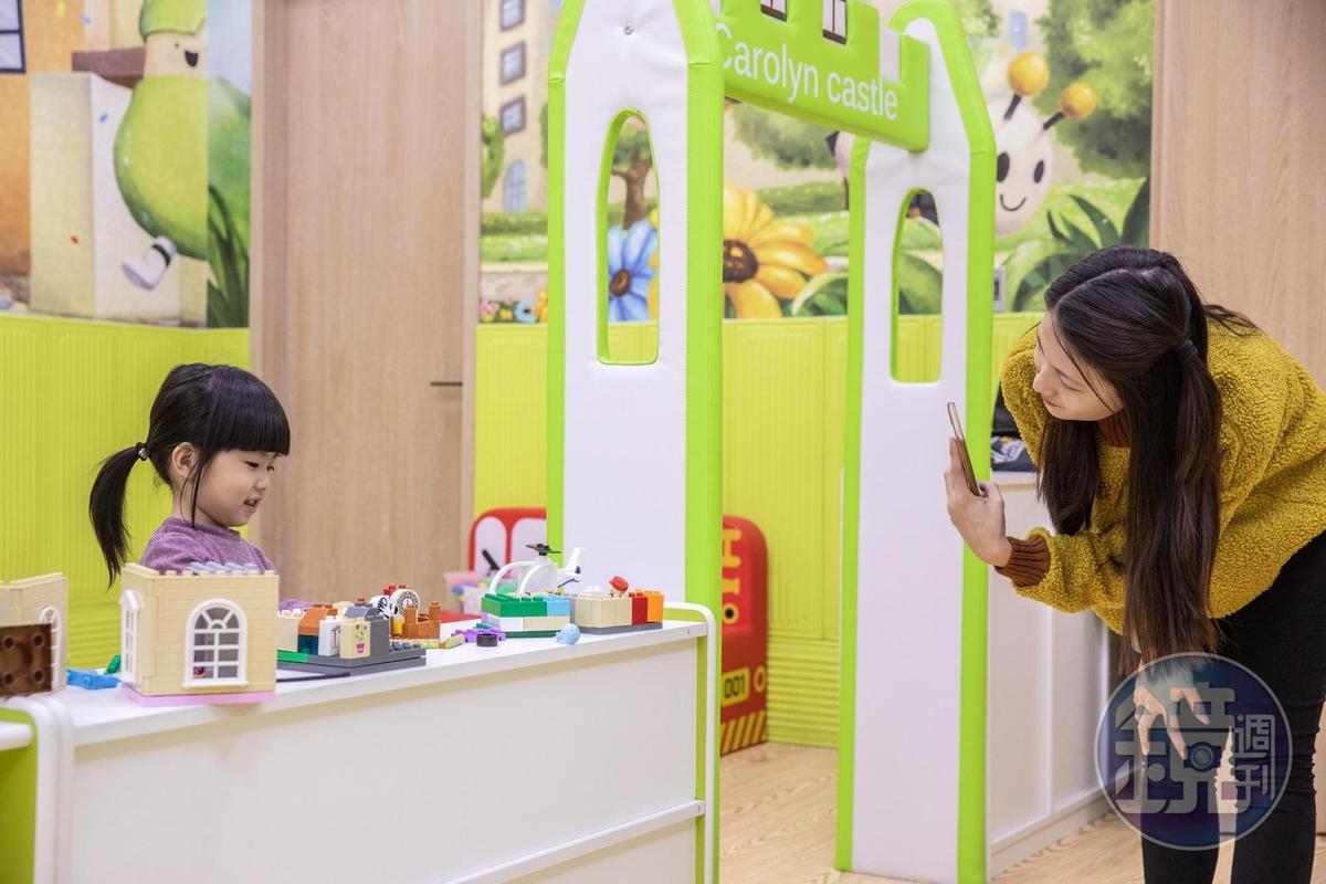 莊園「小旅人樂園」提供親子同樂的小天地。