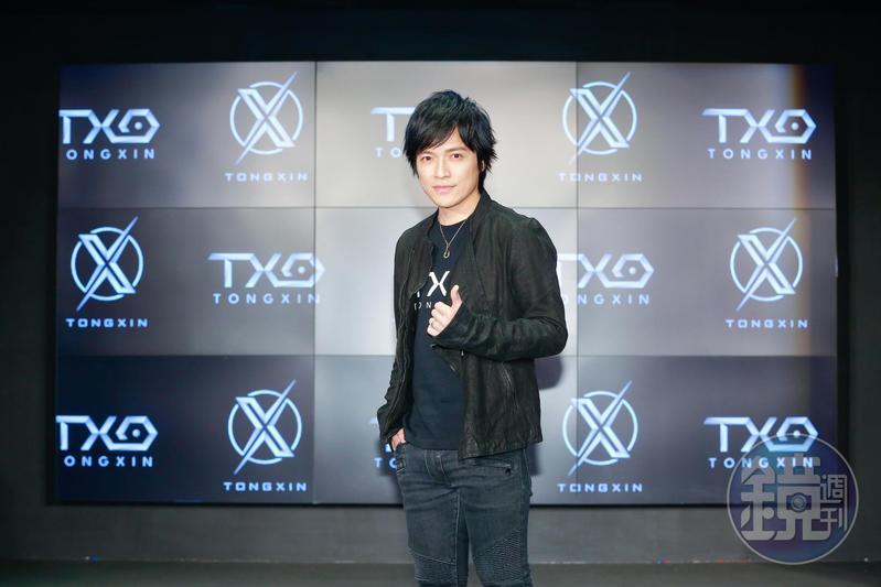 五月天團長怪獸宣佈加入電競團隊「TXO」,成為精神領袖。