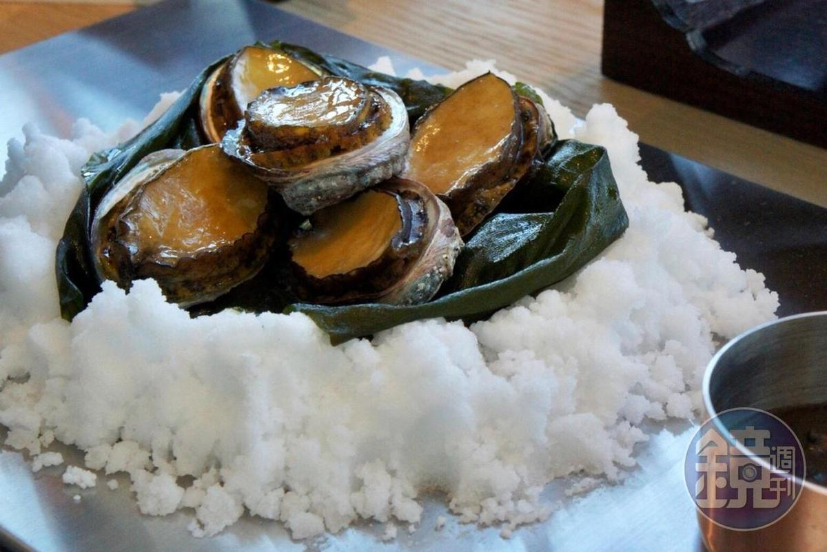 經典菜色「岩鹽蒸鮑魚」,口感軟嫩,嘗得到原始鮮甜。