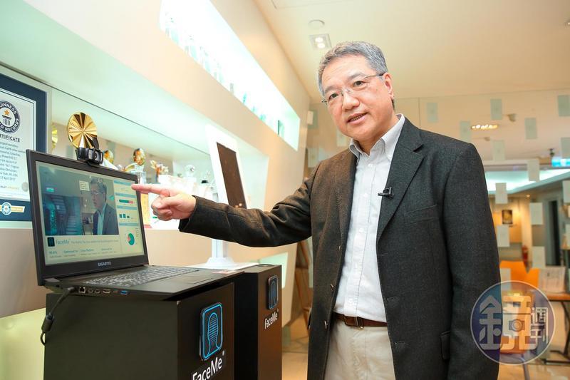 訊連科技董事長黃肇雄搶進AI市場,有信心拿下本土人臉辨識一哥。