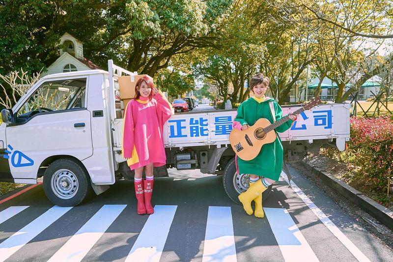 女孩重唱「有感覺F.E.E.L」的打歌服色彩鮮豔,讓小豬都戲稱她們是皮卡丘。(寬宏提供)