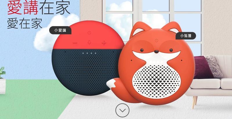 遠傳推出新款可攜式智慧音箱,豪氣喊出全台市佔第一目標。(業者提供)