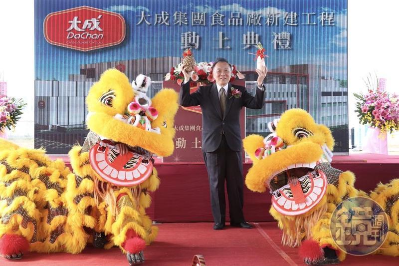 大成集團董事長韓家宇出席大成嘉義馬稠後食品廠動土典禮,說明24億在地投資規劃。