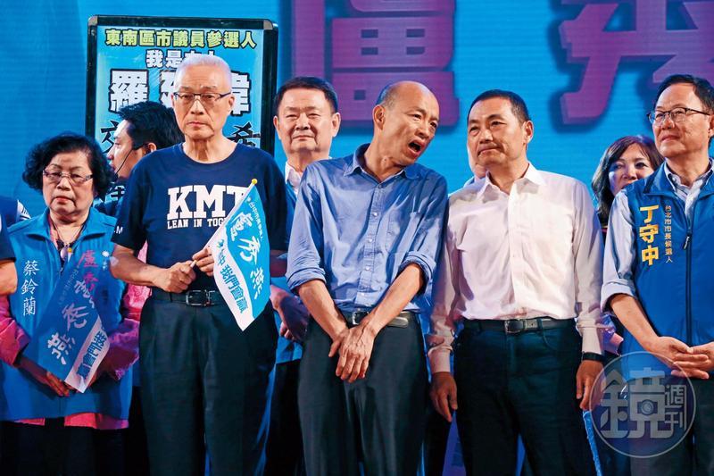 吳敦義試圖邀請15位黨籍縣市首長出席國共論壇,但侯友宜與韓國瑜都未計畫隨團,吳想藉率團登陸確立黨在內的地位,勢必將碰上許多變數。