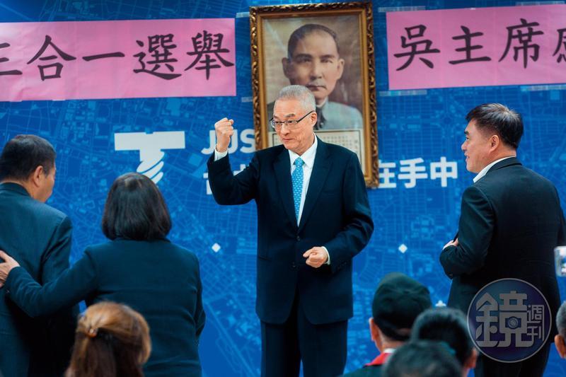 國民黨主席吳敦義去年12月底展開主席感恩茶會巡迴22縣市,為參選總統暖身。