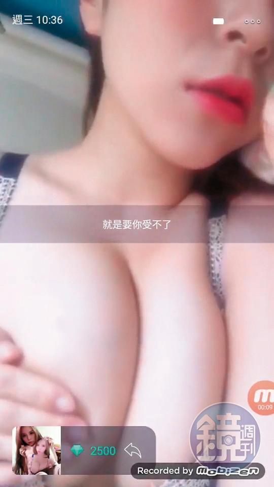 陳香菱在影片中自揉豪乳、女上男下的性愛過程全都放上網讓網友「付費欣賞」,而男主角有著醒目的刺青圖案,疑似陳香菱前夫。(讀者提供)