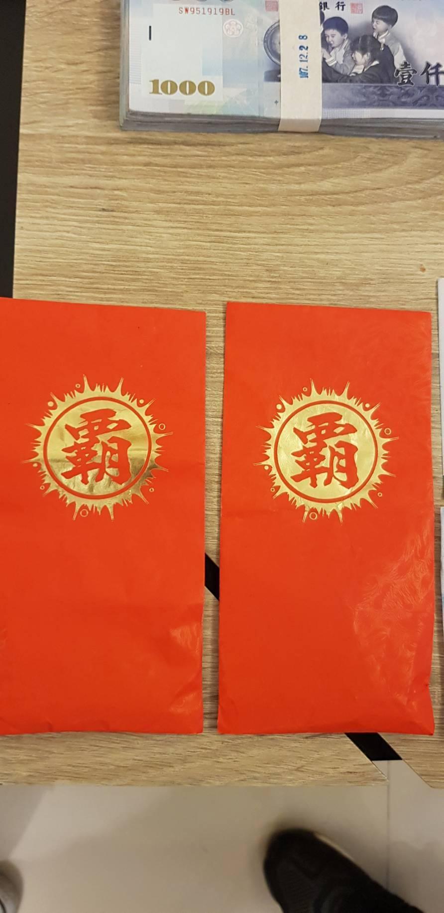 以「霸」字作為幫派中心思想所製作的紅包袋。