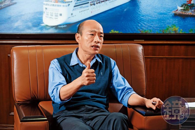 高雄市長韓國瑜上任後,盡力尋求高雄市有屬於自己的球隊。