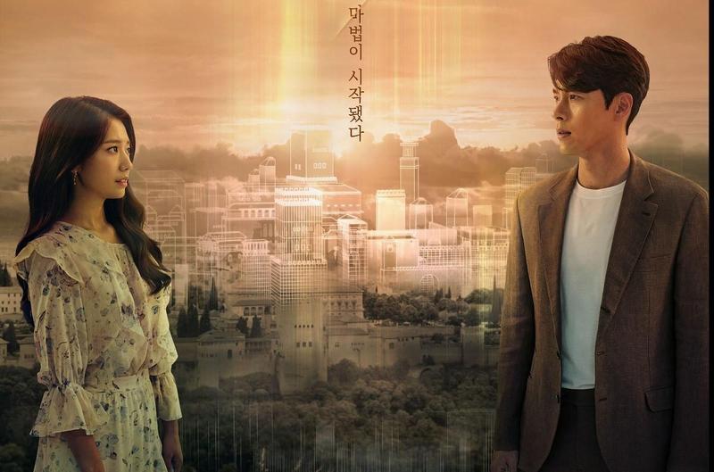 由炫彬(右)、朴信惠主演的《阿爾罕布拉宮的回憶》,是部結合AR擴增實境技術的電視劇。(tvN提供)