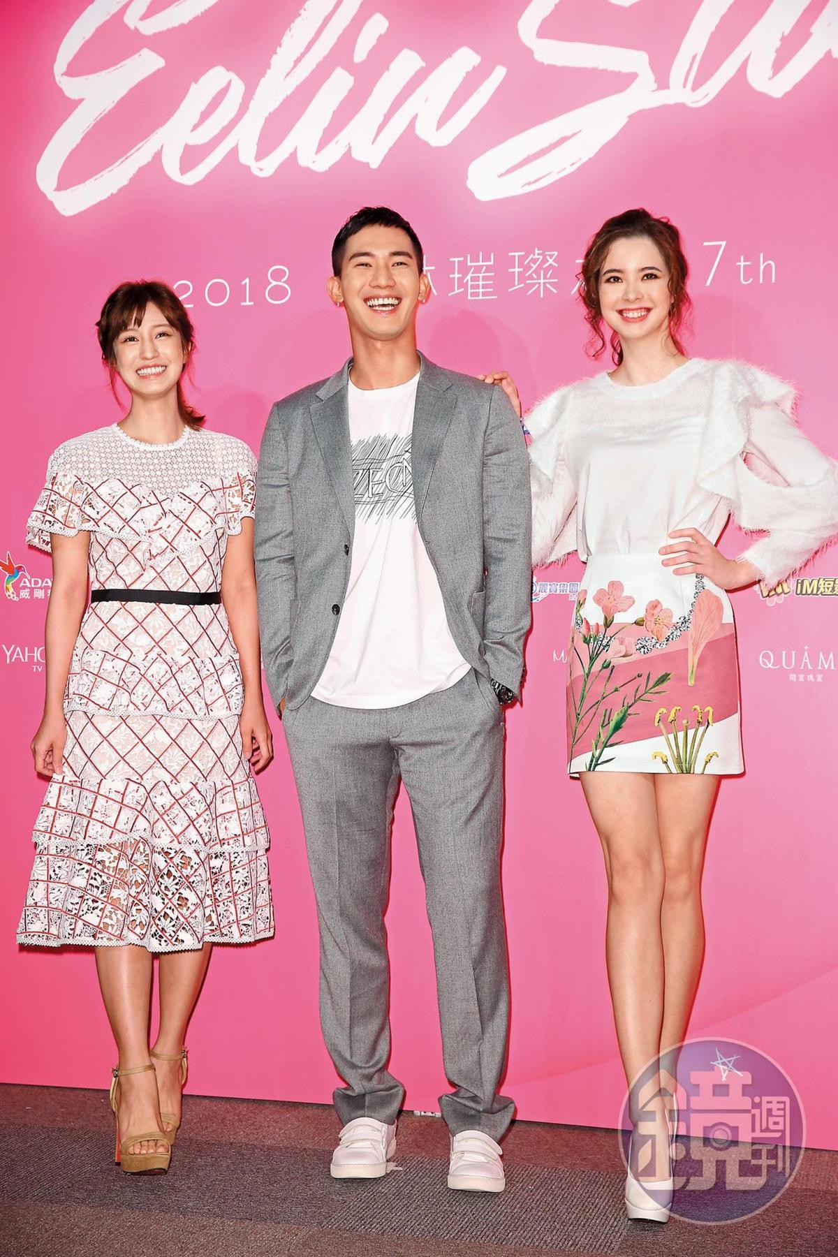 伊林娛樂近兩年力捧的小旦小生包括金凱德(右起)、楊鎮、陳敬宣。