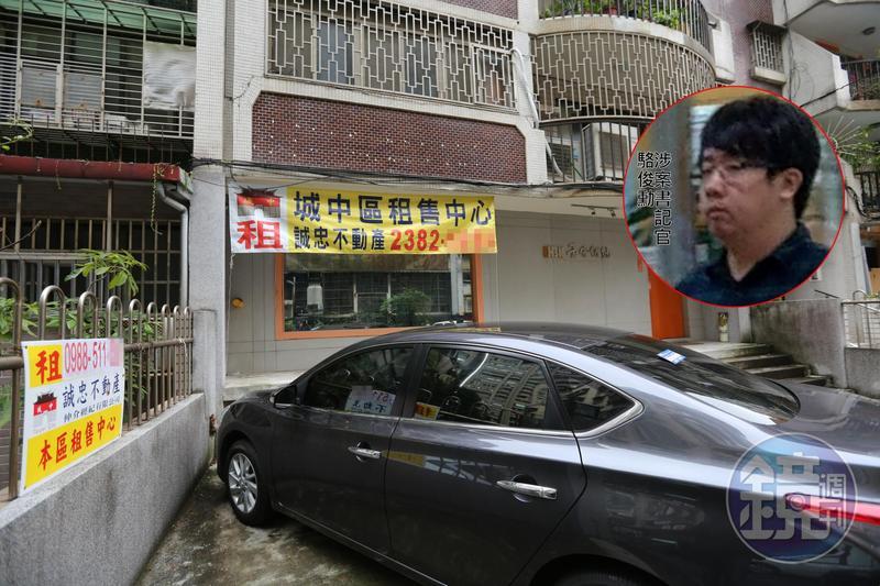 這間位於台北市四維路的法拍屋1樓與地下室共88坪,市值6,000萬元,卻被台北地院書記官駱俊勳(紅圈者)隻手遮天,以3.169萬元偷賣出。