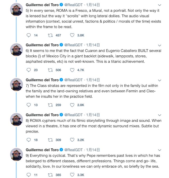導演吉勒摩戴托羅德在推特上發文,細數《羅馬》的10大心得,替好友拉抬作品聲勢。(翻攝Guillermo del Toro推特)