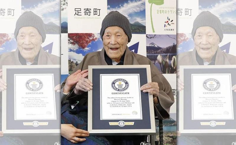 日本人瑞野中正造年去年獲金氏世界紀錄頒發的「全球最長壽男性」認證,昨(20日)凌晨於家中辭世,享壽113歲。(東方IC)