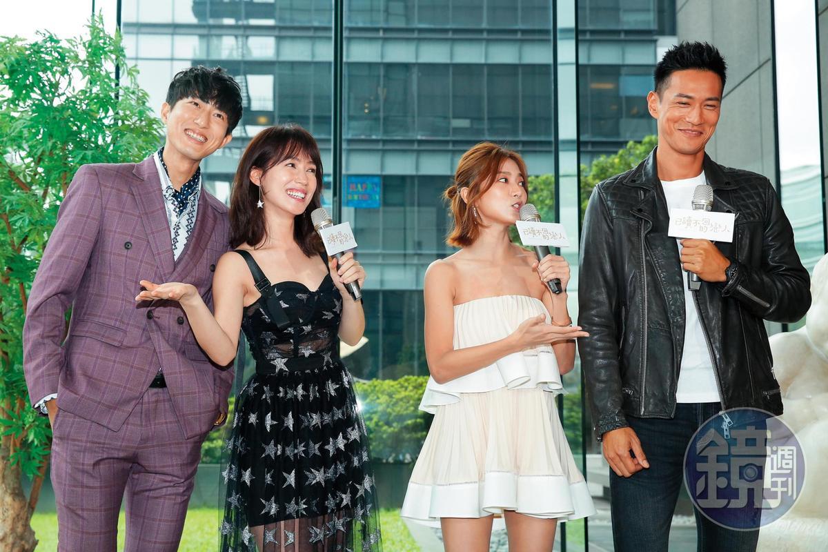 邱昊奇(左起)、小薰、豆花妹、鍾承翰雙生雙旦搭檔演出《已讀不回的戀人》。