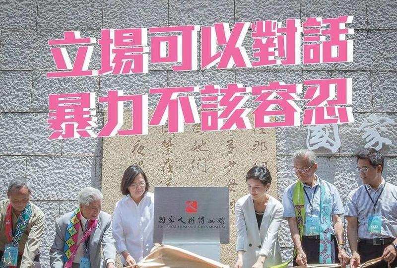 蔡英文總統在臉書為文化部長遭摑事件發聲,表示台灣社會容許立場不同,但不容暴力相待。(圖取自蔡英文臉書)