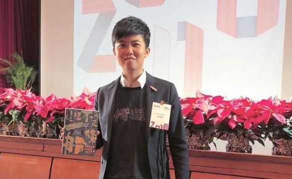 台北地院認定苗博雅言行未損害夏林清名譽,判其勝訴免賠。(翻攝苗博雅臉書)