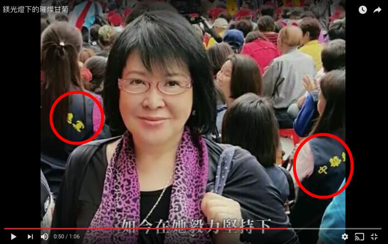 掌摑文化部長鄭麗君的鄭惠中,被網友起底曾與「中華統一促進黨」支持者同框。(取自YouTube)