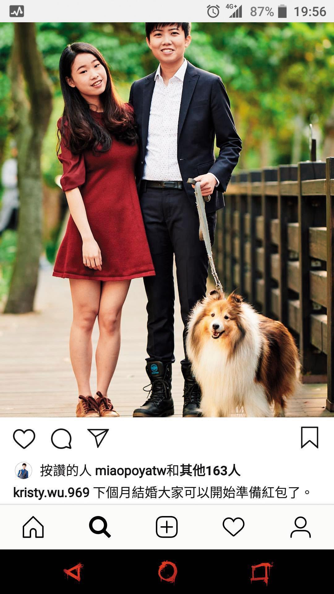 去年3月吳奕萱在IG曬合照,並宣稱與苗將結婚,要大家準備紅包。(翻攝吳奕萱IG)
