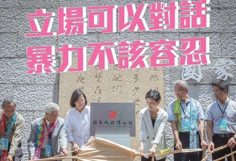 總統蔡英文透過臉書,表達她對文化部長鄭麗君被掌摑事件的關心。(翻攝自蔡英文臉書)