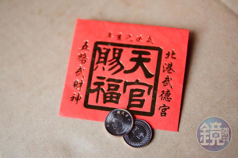 春節期間武德宮慣例發放有2個1元硬幣的錢母,2個是取台語「二」和「利」字同音。