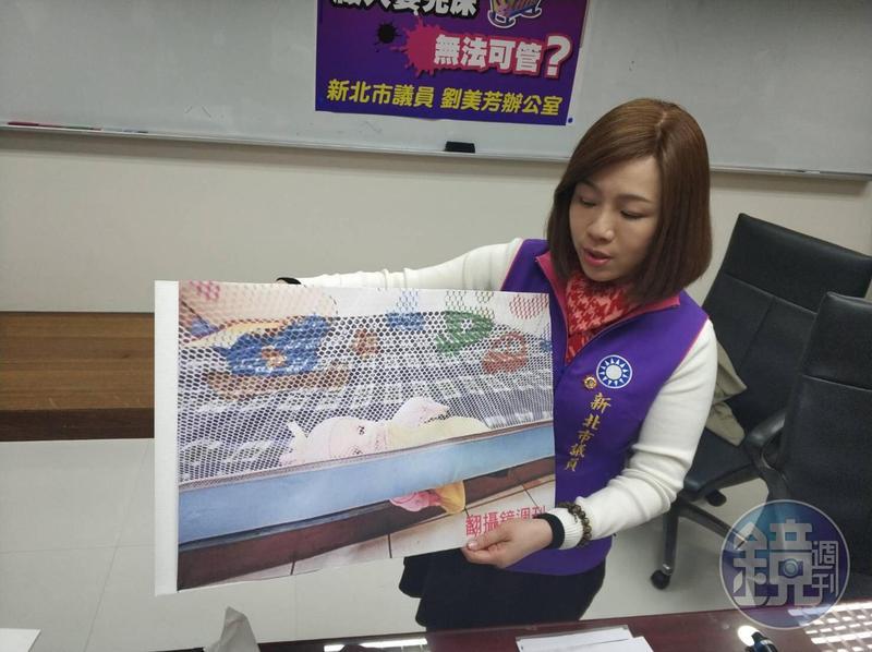 新北市議員劉美芳要求政府正視問題嬰幼兒產品,從地方做起。