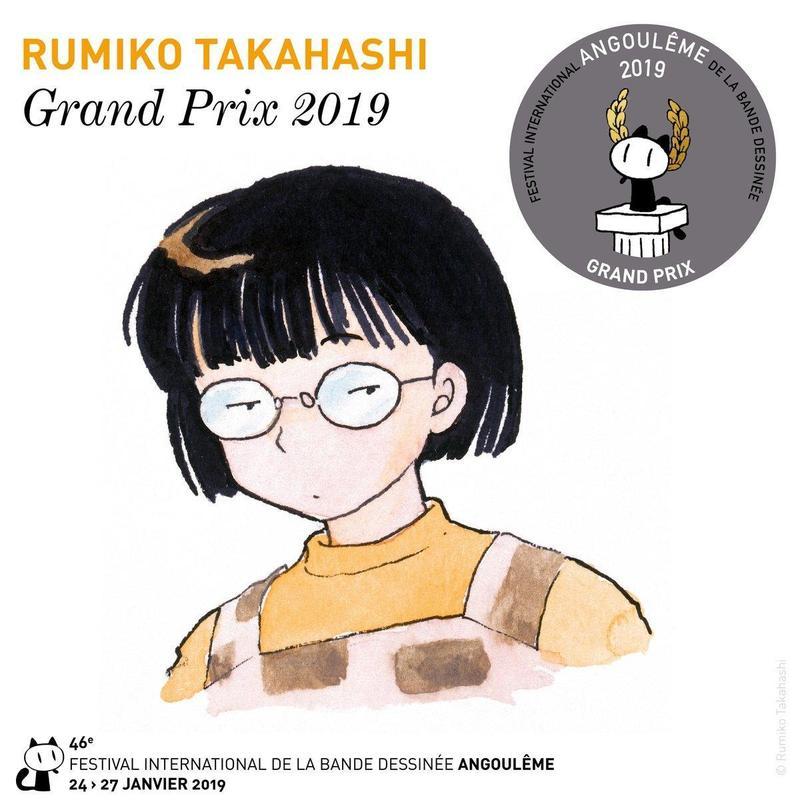 高橋留美子成為第二位獲得安古蘭漫畫節終身成就獎的日本漫畫家。(翻攝自安古蘭漫畫節官網)