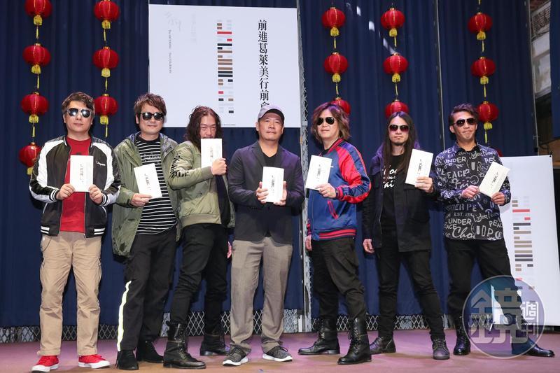 董事長樂團與蕭青陽今天舉辦記者會,為2月前進葛萊美獎集氣。