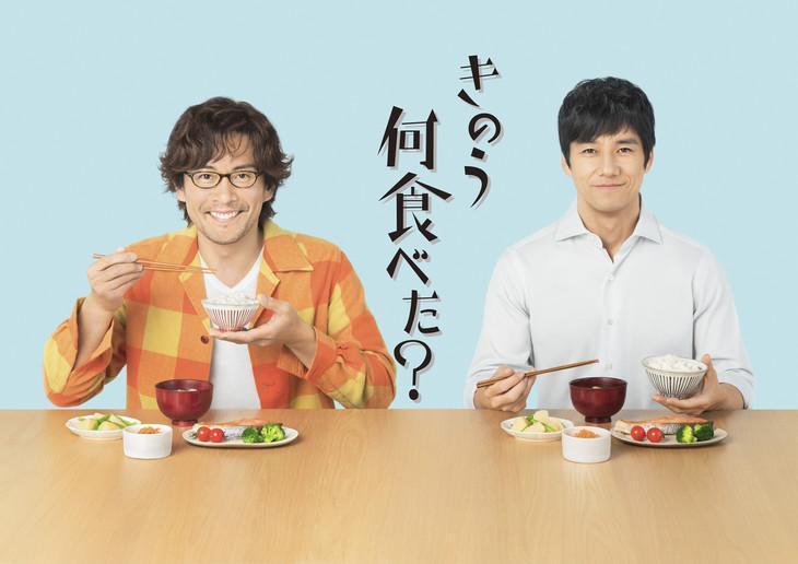 《昨日的美食》日劇由西島秀俊與內野聖陽主演。