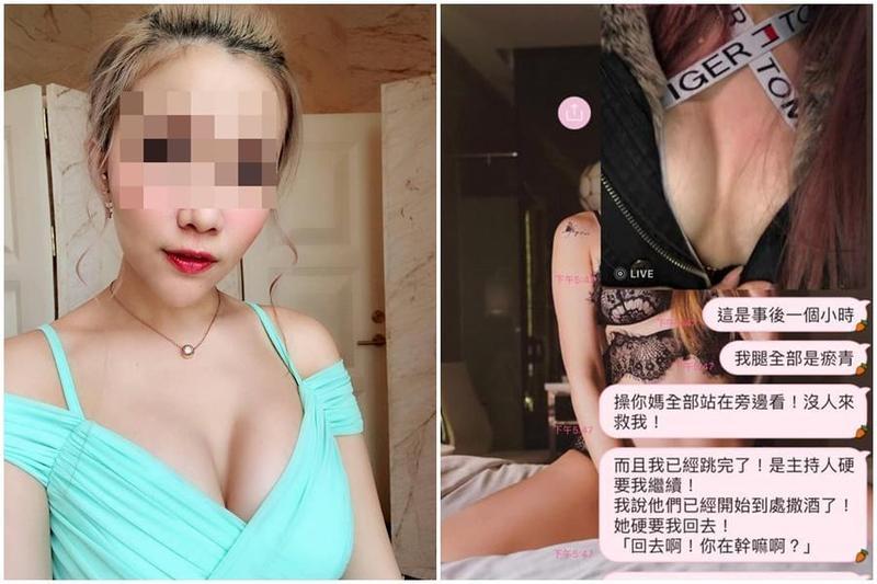 戴女胸部遭客人頭槌,當場紅腫疼痛。(翻攝畫面)