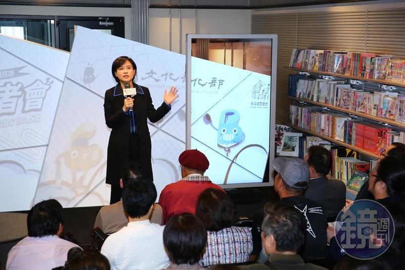 「台灣漫畫基地」24日正式揭碑開幕,文化部長鄭麗君出席記者會。