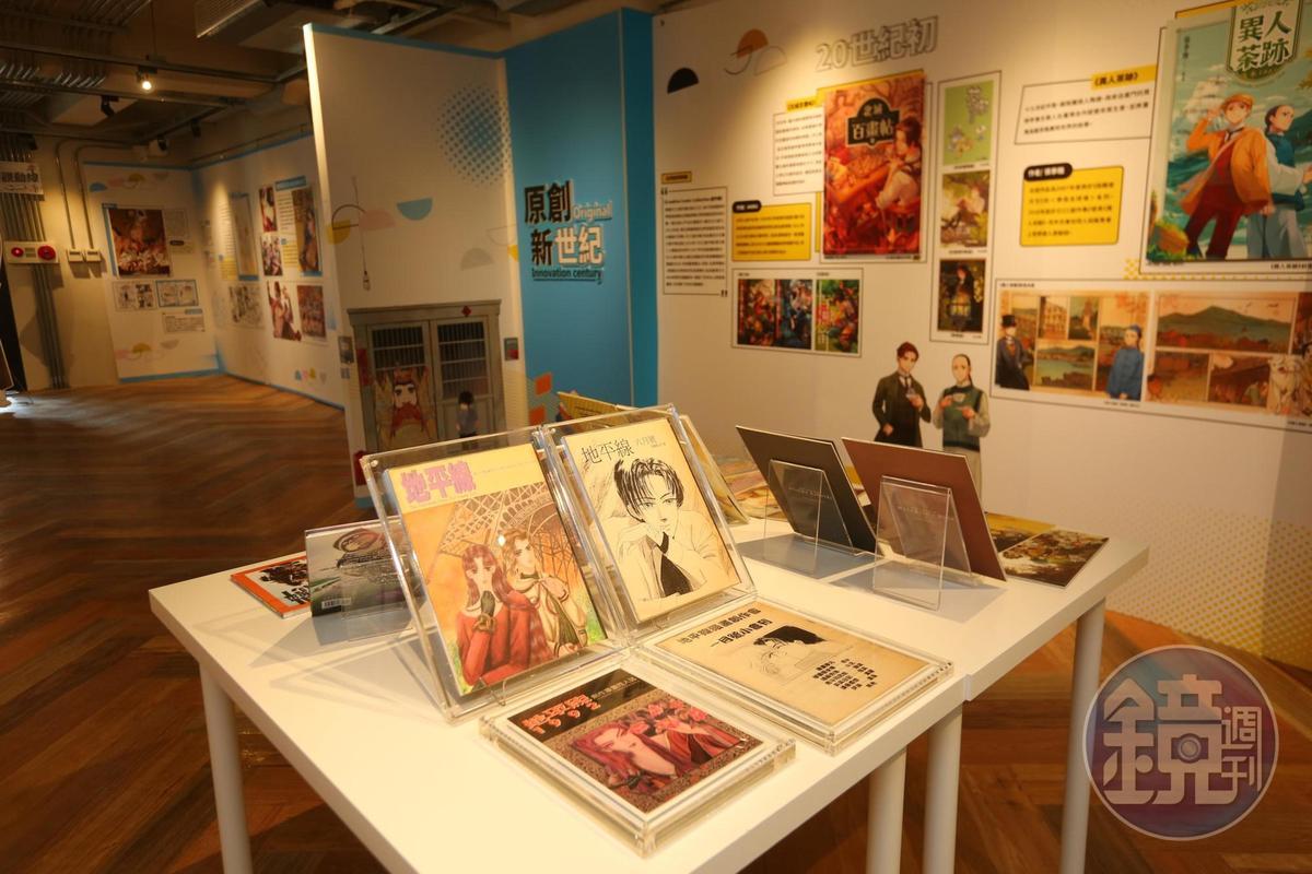 台灣漫畫基地二、三樓為策展與展覽空間。